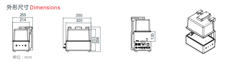 JC-PZ3803垂直式自动屏蔽箱外形尺寸